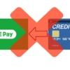 LINE Payはクレジットカードから直接チャージはできない!ちょっと複雑なLINE Payをわ